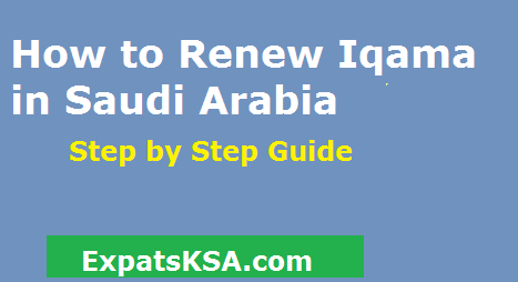 How To Renew Iqama In Saudi Arabia Step By Step Process For Iqama Renewal Expatsksa Com