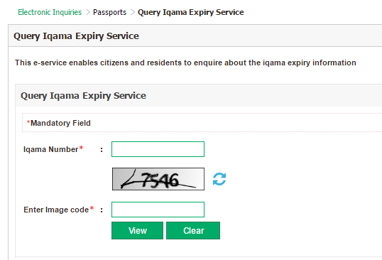 Check passport expiry date online