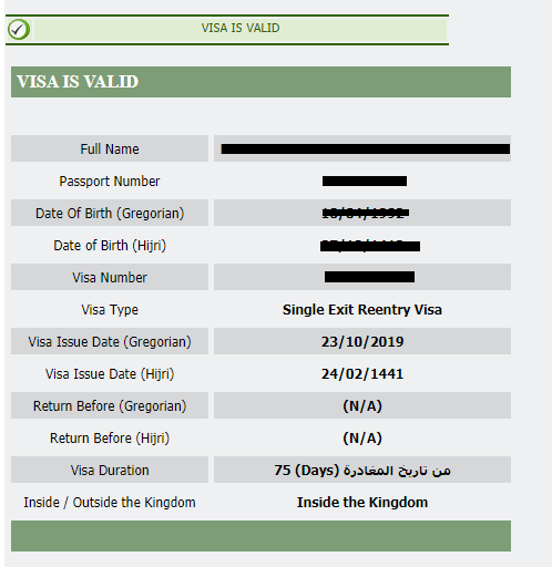 How To Check Exit Re Entry Visa Details Online In Saudi Arabia Expatsksa Com
