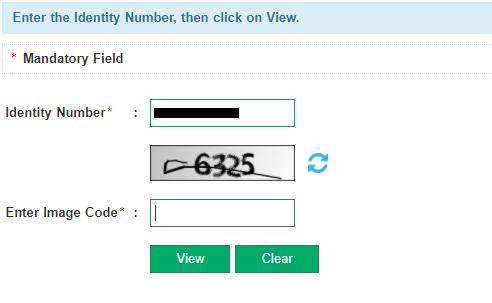 width=492